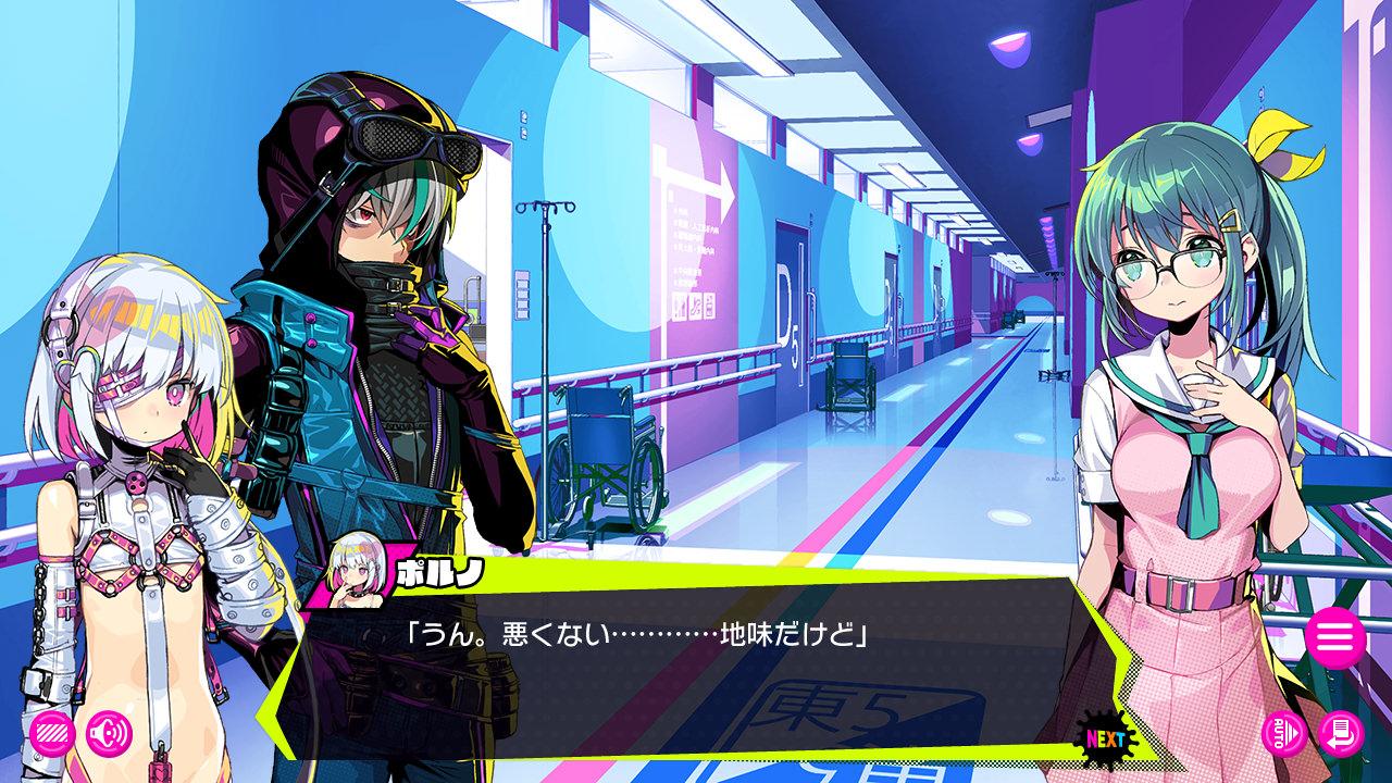【经营SLG/中文】多娜多娜~一起干坏事吧 v1.11官方中文版+存档【更新/全CV/6.6G】-开心电玩屋