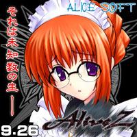 『AliveZ』を応援しています!